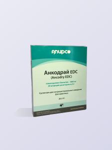 Анкодрай EDC